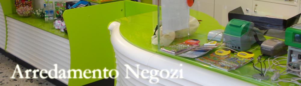 Arredamento per negozi nuovi ed usati for Negozi arredamento